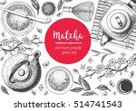 matcha tea. japanese traditions ... | Shutterstock .eps vector #514741543
