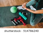 girl in a gym  sports equipment ... | Shutterstock . vector #514786240