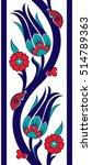 ottoman tile motif. tulip...   Shutterstock .eps vector #514789363