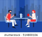 coffee time. man and woman ... | Shutterstock .eps vector #514800106