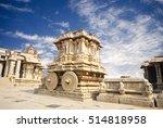 vittalla temple in hampi ... | Shutterstock . vector #514818958