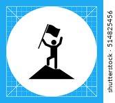 achievement of man on mountain... | Shutterstock .eps vector #514825456