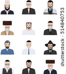Different Jewish Old And Young...