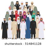 arab man and woman standing... | Shutterstock .eps vector #514841128