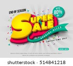 sale banner template design ... | Shutterstock .eps vector #514841218