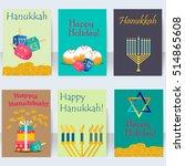 hanukkah jewish holiday cards...   Shutterstock .eps vector #514865608