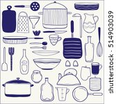 set of  hand drawn icons.... | Shutterstock . vector #514903039