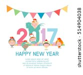 happy new year 2017 kids... | Shutterstock .eps vector #514904038