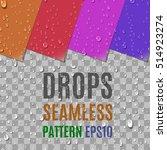 water transparent drops... | Shutterstock .eps vector #514923274