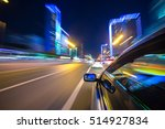 the car moves at great speed at ... | Shutterstock . vector #514927834