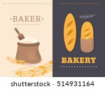 collection of vector cards shop ... | Shutterstock .eps vector #514931164