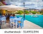 assos village in kefalonia ... | Shutterstock . vector #514951594