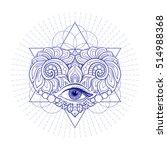 vector ornamental love heart ...   Shutterstock .eps vector #514988368