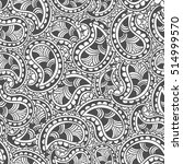 hand drawn seamless paisley... | Shutterstock . vector #514999570