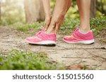 woman runner holding her...   Shutterstock . vector #515015560