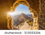 the great wall of china. | Shutterstock . vector #515033206