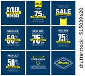 cyber monday sale label set | Shutterstock .eps vector #515039620