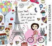 dear paris seamles pattern | Shutterstock .eps vector #515043544