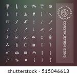 construction icon set vector | Shutterstock .eps vector #515046613