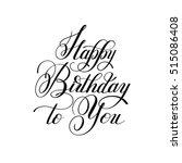 black and white hand lettering... | Shutterstock .eps vector #515086408