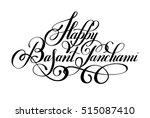 happy basant panchami... | Shutterstock .eps vector #515087410