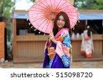 beautiful young woman wearing...   Shutterstock . vector #515098720