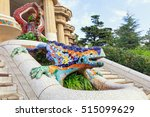 Park Guell In Barcelona. Frog...