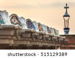 Park Guell In Barcelona. Doric...