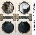 Close Up Row Of Washing Machin...