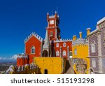 pena palace in sintra  ... | Shutterstock . vector #515193298