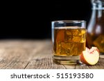 fresh made peach ice tea ... | Shutterstock . vector #515193580