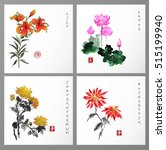 set of compositions with... | Shutterstock .eps vector #515199940