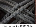 braided steel cable on a spool. | Shutterstock . vector #515220814