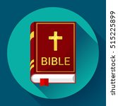 Holy Book Icon Bible Icon Flat...