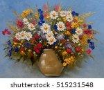 oil paintings flowers.colors.... | Shutterstock . vector #515231548