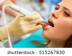 overview of dental caries...   Shutterstock . vector #515267830