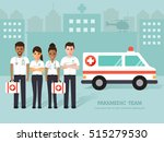 group of doctors  man and woman ... | Shutterstock .eps vector #515279530