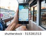 chiangmai  thailand   nov  13... | Shutterstock . vector #515281513