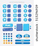 various forms of buttons from...   Shutterstock .eps vector #515296939