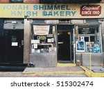 Small photo of New York, New York, USA - January 12, 2014: The Yonah Shimmel Knish Bakery. They are located on Houston Street on the lower east side of Manhattan. Very famous.