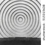 concentric concrete wall and... | Shutterstock . vector #515315638