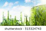 industrial development concept | Shutterstock . vector #515324743