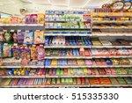 shenzhen  china   07 may  2016  ...   Shutterstock . vector #515335330