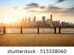 the yangtze river skyline next... | Shutterstock . vector #515338060