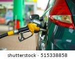 car refueling on a petrol...
