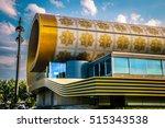 baku  azerbaijan   july 7  2016 ...   Shutterstock . vector #515343538