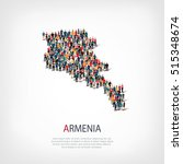people map country armenia... | Shutterstock .eps vector #515348674