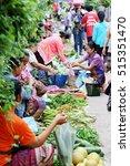 luang prabang  laos   october... | Shutterstock . vector #515351470