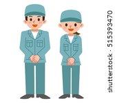 "maintenance worker ""bow"" | Shutterstock .eps vector #515393470"