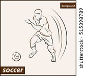 illustration shows a football... | Shutterstock . vector #515398789